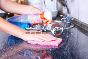 تنظيف المطبخ افضل الطرق واهم النصائح ؟
