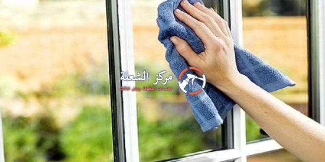شركة تنظيف منازل بالدمام ؟