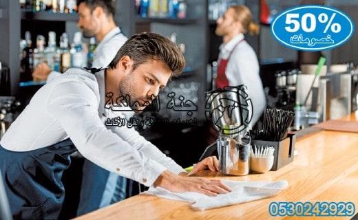 شركة تنظيف مطابخ بالرياض منطقة الرياض