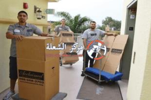 شركة نقل اثاث من الرياض الي الدمام ؟