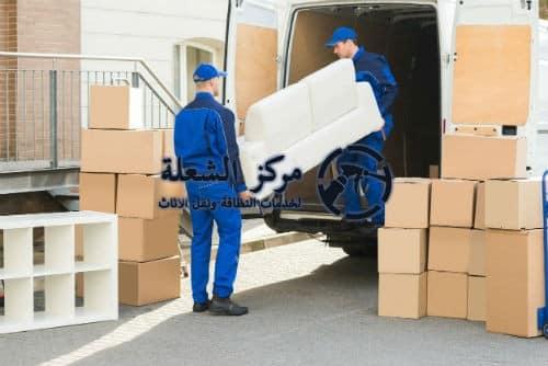 نقل اثاث من الرياض الي قطر ؟