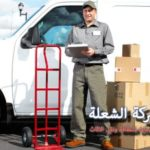 شركة نقل اثاث من الرياض الي الاردن 0530242929