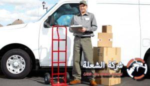 افضل شركة نقل اثاث من الرياض الي الاردان