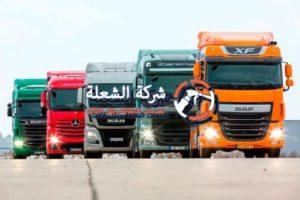 شركة نقل اثاث من الرياض الي البحرين