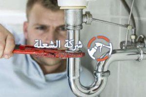 افضل شركة كشف تسربات المياه بخميس مشيط ؟