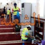 شركة تنظيف مساجد بالدمام 0530242929