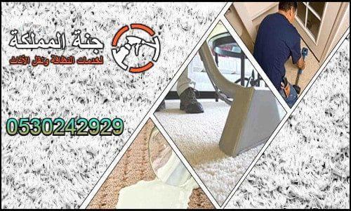 شركة تنظيف كنب بالرياض عمالة فلبينية