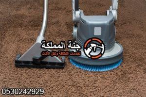 افضل شركة تنظيف كنب بالرياض غسيل بالبخار مع التعقيم