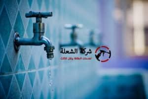 شركة كشف تسربات المياه2020