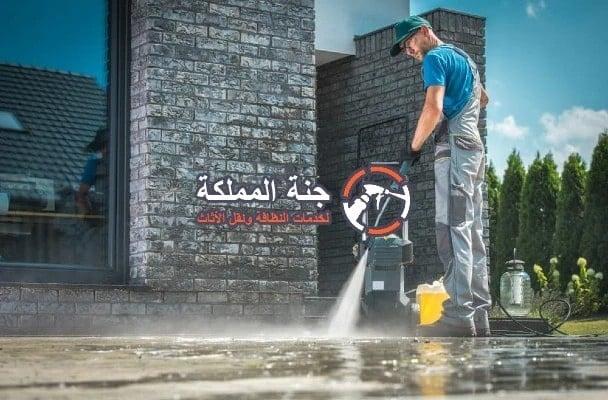 عروض شركات التنظيف بالرياض