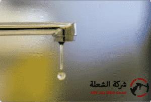كشف تسربات المياه 2020