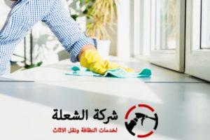 اهمية تنظيف المنزل وعلافته بالامراض