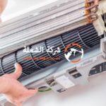 شركة تنظيف مكيفات بالخرج 0530242929 صيانة مكيفات سبليت