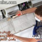 شركة تنظيف مكيفات بالدمام 0530242929